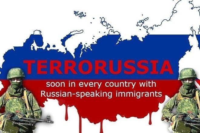 Чудеса «русского мира»…