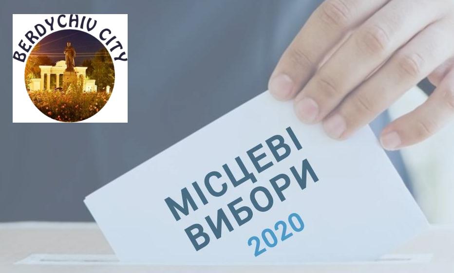 ВИБОРИ 2020: Кого ж обрали бердичівляни депутатами міської ради 8 скликання? ОРІЄНТОВНИЙ СПИСОК ДЕПУТАТІВ